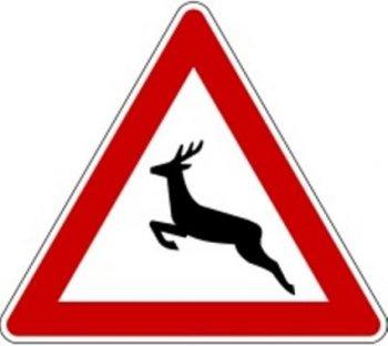 achtung-wildwechsel-verkehrszeichen