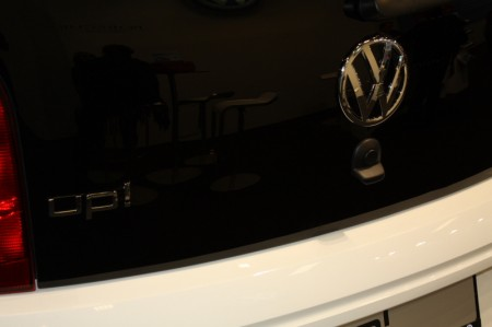 Motomotion Volkswagen up!