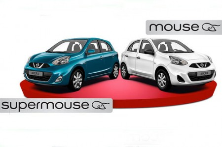 Nissan Micra Super Mouse